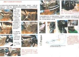 Image 5 - Комплект масляного радиатора/комплект масляного радиатора для 4 тактного китайского скутера GY6 50 125 150 139QMB 152QMI 157QMJ
