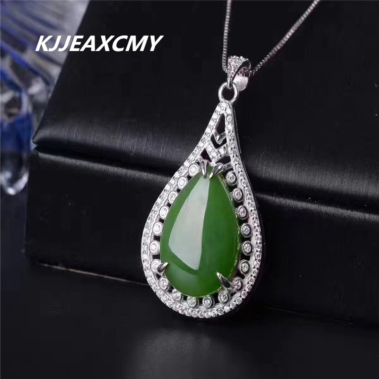 KJJEAXCMY boutique jewelry,Hetian jade necklace, 925 silver ornaments and Tian Biyu pendant ladies Sterling Silver Pendant Jewel ...