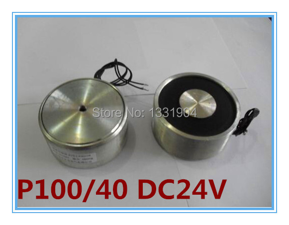 P100/40 Round Electro Holding Magnet DC24V, DC solenoid electromagnetic, Mini round electro holding magnet