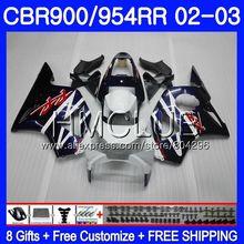 Корпус для HONDA CBR900RR CBR 954 RR Горячие темно-синие CBR900 RR CBR954RR 02 03 67HM16 CBR954 RR CBR 900RR CBR 954RR 2002 2003 обтекателя