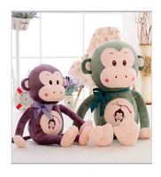 3 color Long Arm Monkey Stuffed Animal Plush Baby Toys Dolls Soft Kids Gift