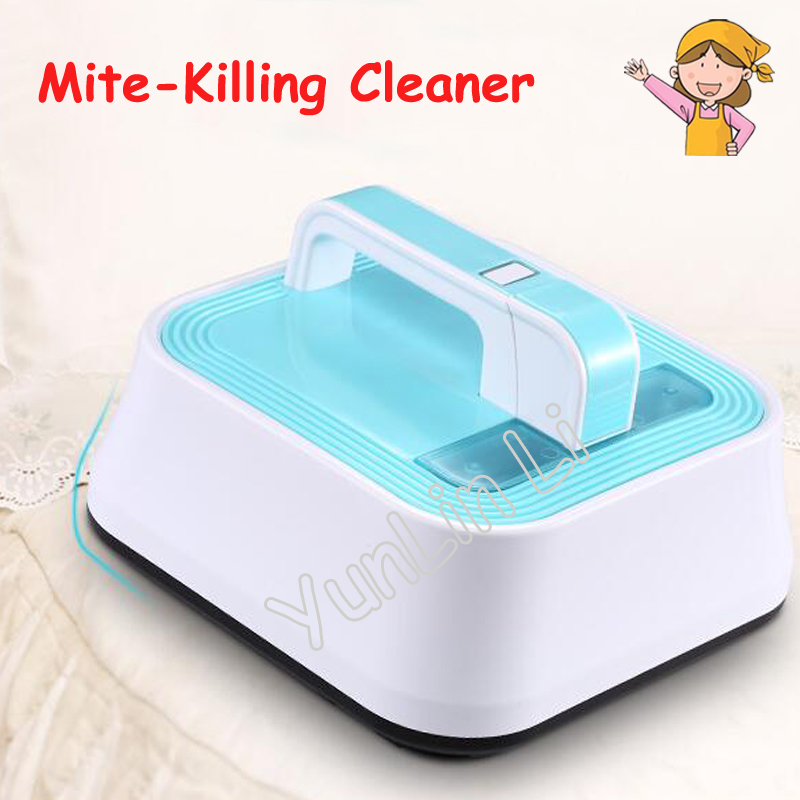 Mite-Killing Vacuum Cleaner Household Vacuum Cleaning Machine Ultrasonic Mites Controller UV Sterilizer Machine UV-012 jiqi vacuum cleaner household small strong divide mite handheld pusher dog and cat pet hair carpet suction machine
