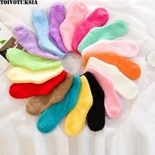 Toivotuksia fuzzy meias para o inverno feminino macio doudou material grosso lã quente sono meias