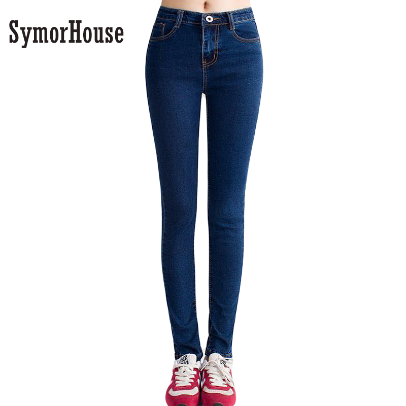 New high Elastic Slim Denim Pencil Jeans Long Women Jeans Plus Sizes Pencil Pants Trousers Skinny high waist jeans Woman men s cowboy jeans fashion blue jeans pant men plus sizes regular slim fit denim jean pants male high quality brand jeans