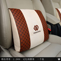 Cushion for leaning Car on of lumbar cushion seat back cushion breathable waist massage waist cushion memory cotton