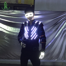 Armor Night Lighting For