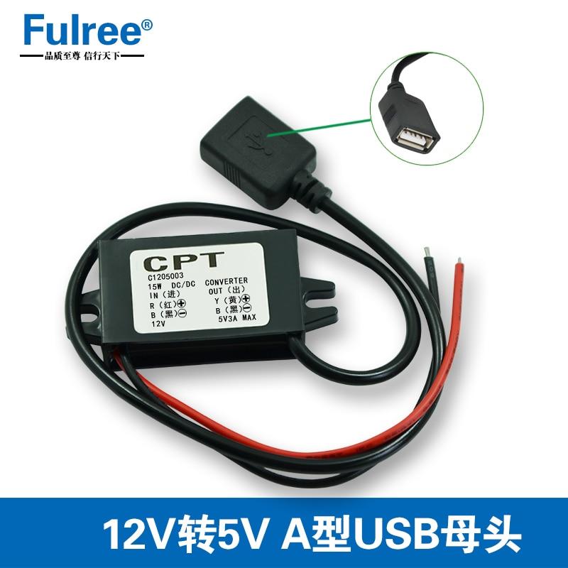 12V turn 3A 5V vehicle power converter single USB car DC-DC buck module buck line mobile phone charging u s vicor module ve j61 cw ve j61 ew dc converter 300vdc turn 12v100w