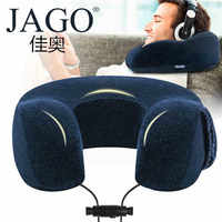 JAGO New Style Comfortable Neck Support Travel Pillow U-Shape Memory Foam Pillow for Protecting Your Neck