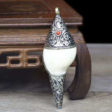 TBP148 тибетский серебряный покрытый природной раковиной Подвески непальская ручная работа морской кулон Улитка декор искусство