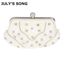 Shell Shape Design Beaded Pearl Diamond Clutch Bags Wedding Party Bridal Bags With Chain Banquet Evening