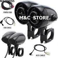 Черный 1 для Harley запчасти и звуковой динамик Hi Fi аудио усилитель мотоцикла MP3/WMA Bluetooth USB/AUX MT485