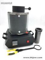 Бесплатная доставка электрическая Ювелирная плавильная печь 1 кг/2 кг/3 кг, алюминий, медь, золото, свинец, серебро, индукционная плавильная п