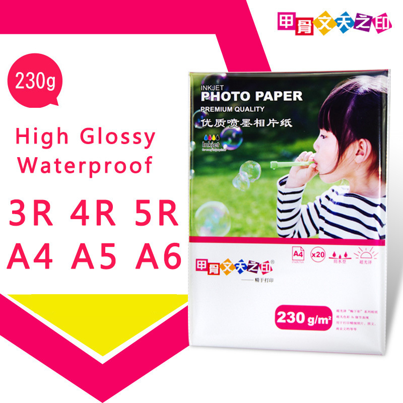 New Arrival 100sheets 3R 4R 5R A4 A5 A6 High Glossy Photo Paper For Color Inkjet Printer Photographic Quality Colorful Graphics