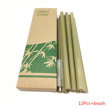 12Pcs/Set Bamboo Straw Reusable Eco-Friendly 20cm Organic Drinking Straws Natural Wood for Party Bar Tool