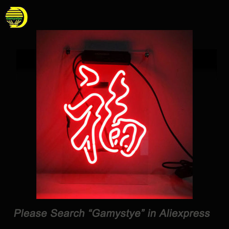 China Fu word Neon Sign Glass Tube Cool blessing Neon Bulbs Custom Chinese character Recreation Home Display neon lights Sign