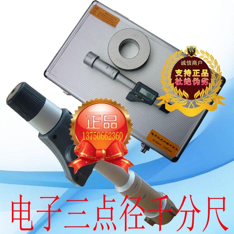 Elettronico A Tre punti Micrometri Interna 40-50mm.1.6-2inch.335-09-920 All'interno micrometro