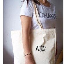 DIY Белая пустая Экологичная хлопковая парусиновая магазинная сумка с нижней частью