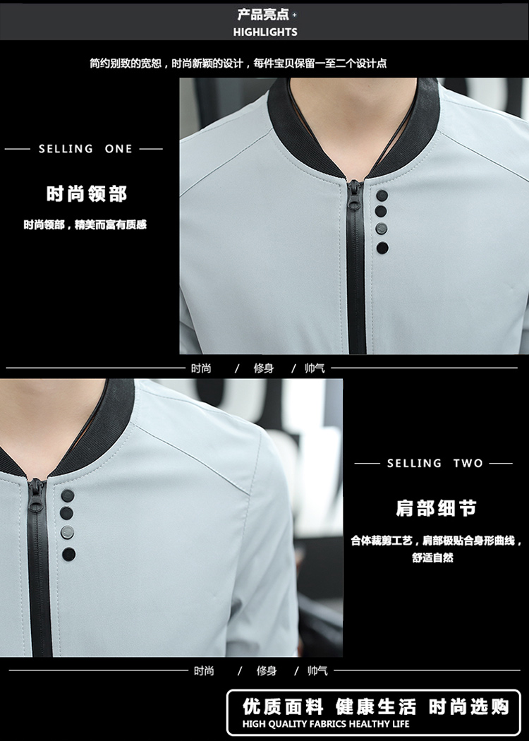 HTB1j81NkmMmBKNjSZTEq6ysKpXa9 Fall 2019 pure color collar jacket type teenagers cultivate one's morality Casual jacket