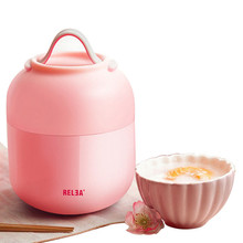 New Design of thermal insulation lunch box 700ml Portable double layer Lunch Container baby student Braised pot home of the braised