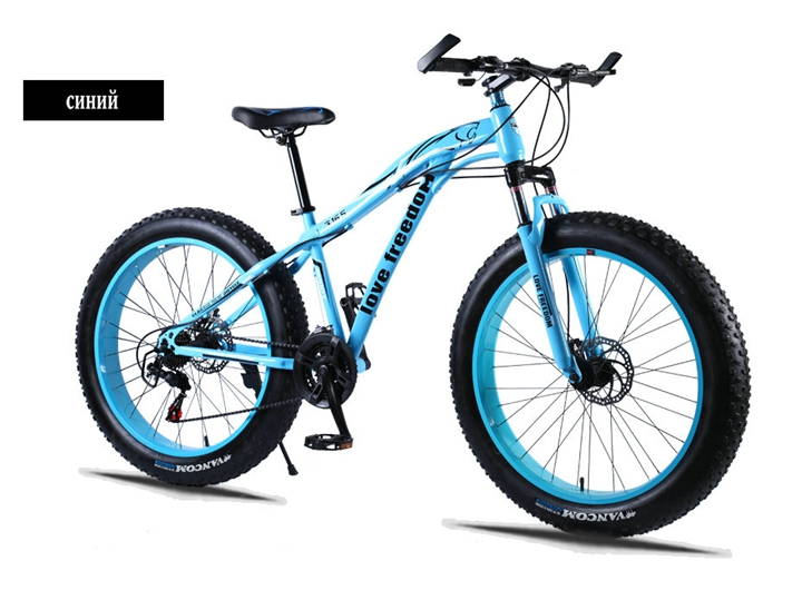 HTB1j82faIvrK1Rjy0Feq6ATmVXaX Love Freedom Mountain bike 26 * 4.0 Fat Tire bicycle 21/24/27 Speed Locking shock absorber Bicycle Free Delivery Snow Bike