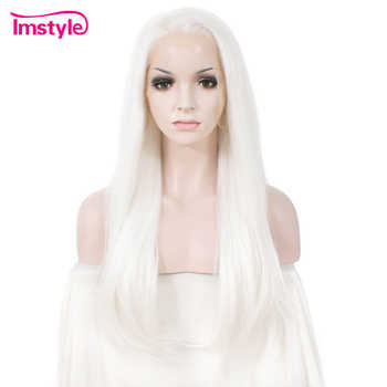 Imstyle Straight White Synthetic Lace Front Wig Cosplay Wig For Women Heat Resistant Fiber Natural Lace Wig Long Hair - DISCOUNT ITEM  52% OFF All Category