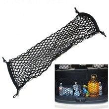 90*30 сетка для автомобильного багажника Сумка багажная сетка Автомобильная сетка для хранения сумка сетка грузовая сумка с крючком держатель для сумки