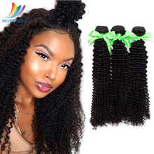Sevengirls Natural Color Grade 10A Indian 3 Bundles Kinky Curly 100% Virgin Human Hair Weaving For Black Women Free Shipping - DISCOUNT ITEM  49% OFF All Category