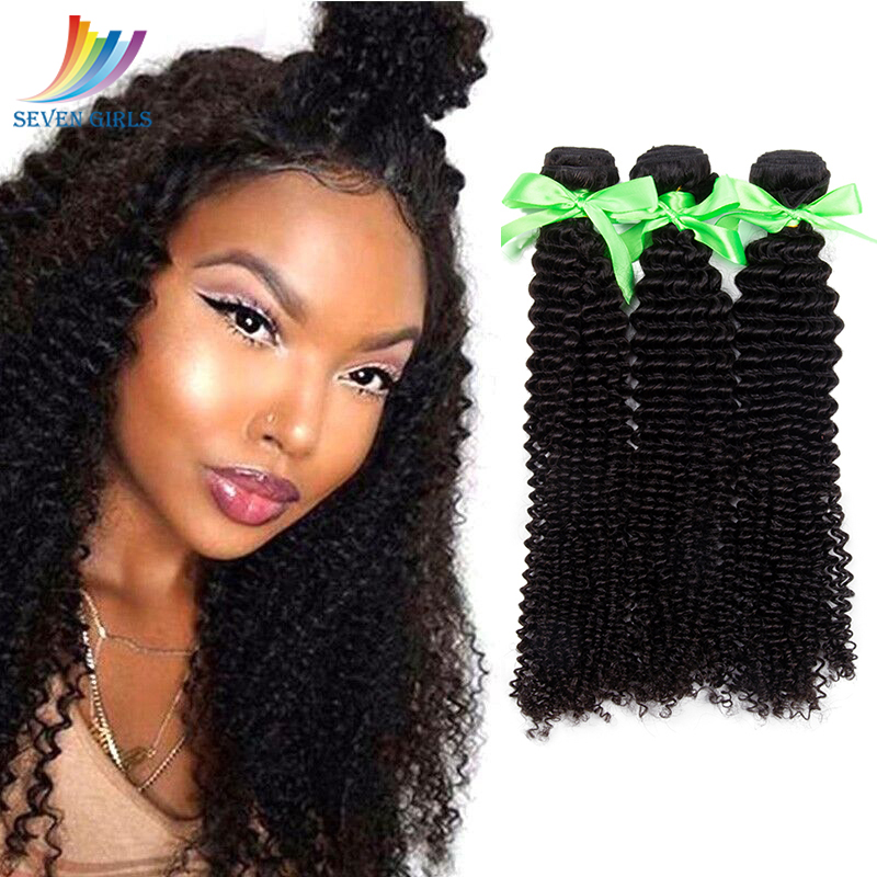 Sevengirls Natural Color <font><b>Grade</b></font> <font><b>10A</b></font> Indian 3 Bundles Kinky Curly 100% Virgin Human <font><b>Hair</b></font> Weaving For Black Women Free Shipping image