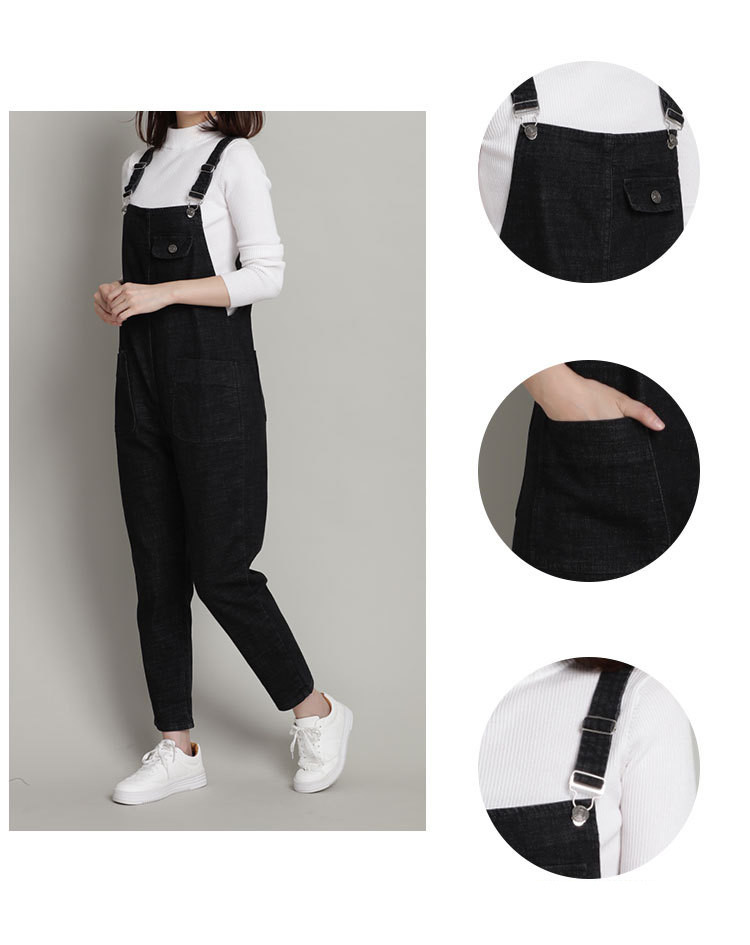 Large size jeans female 2018 spring new slim sling pants Korean black loose trousers women's clothing (3)