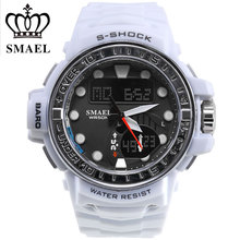 2017 SMAEL Super Star Product Men Watch With High Definition Dual Display The night LED Can Choose Color Up To 12 Color 1626