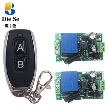 цена на Remote Control 433Mhz 85~250V 1CH rf Switch Relay Receiver and Transmitter for Garage Remote Control and Remote Light Switch
