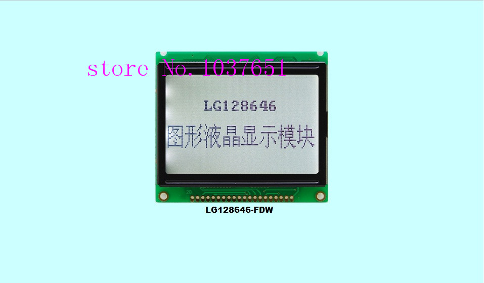 LCM 12864 128X64 lcd display graphic module FSTN black 66*55mm Hand instrument & white led backlight LG128646