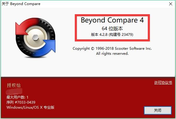 随手分享一下 Beyond Compare 4(4.3.6 25063) 的注册码一枚的图片-高老四博客 第4张