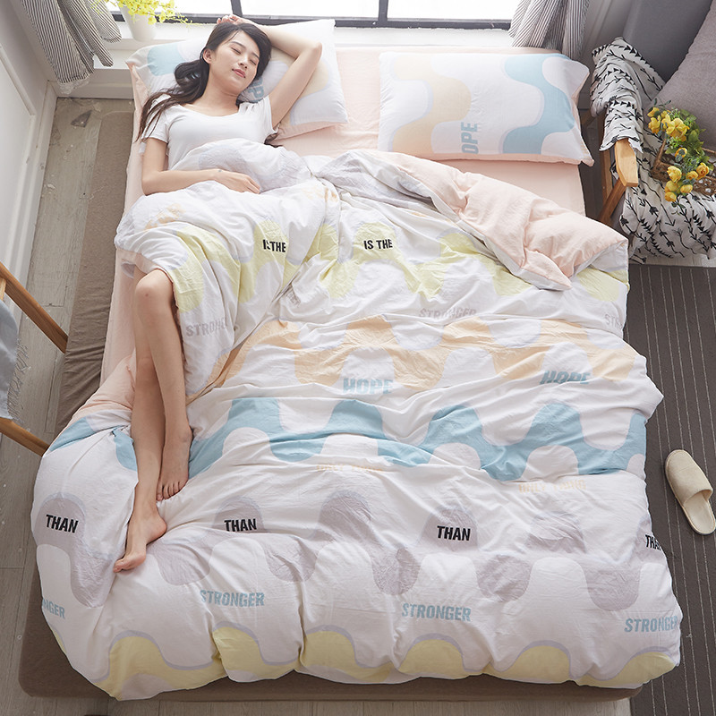 Home Cotton bedding sets Around the World bed linen duvet cover bed clothes Queen Full Twin 3 Pcs 4 Pcs in Bedding Sets from Home Garden