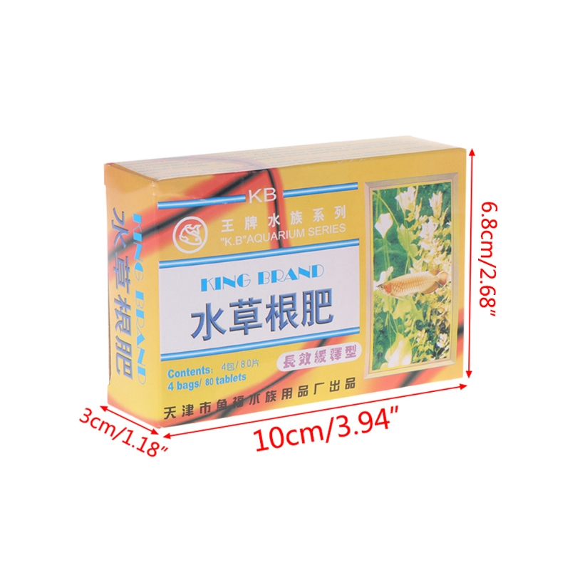 2019 New 1 Box Aquarium Water Plant Root Fertilizer 80 Tablets Nutrtion Aquatic Fish Tank Pet Supplies
