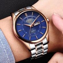 ליגע Mens להקת שעון ספורט קוורץ שעוני יד עמיד למים עמיד הלם פלדה בנד שחור צבא זכר שעונים שעון Relogio Masculino