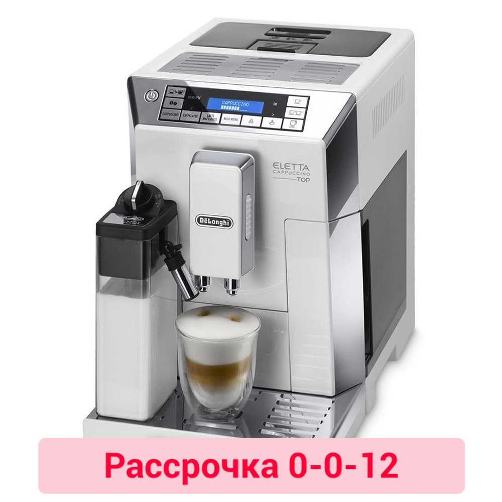 coffee machines Delonghi ECAM45.764.W coffee espresso machines coffee maker home grain automatic 0-0-12 full automatic sambusa maker food dumpling maker machine industrial automatic momo dumpling maker