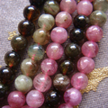 AA 4mm Natural Tourmaline Round loose Beads For Jewelry  Making 1string  wholesale