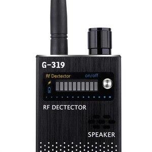 Image 4 - 안티 스파이 GPS RF 휴대 전화 신호 탐지기 장치 추적기 파인더 2G 3G 4G 통신 신호 버그에 대 한 특별 한 감지