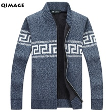 QIMAGE Winter Mens Cardigan 2017 New Men's Casual Sweaters Warm Zipper Men Cardigan Stand Collar Knitted Sweaters Plus size 3XL