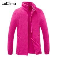 LoClimb ผู้หญิง Polar ขนแกะผู้หญิงฤดูหนาว Camping การท่องเที่ยวกีฬากลางแจ้งปีนเขา Trekking สกีเดินป่าแจ็คเก็...