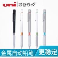 Japan UNI M5 1010 Drawing Mechanical Pencil 0.3 /0.5 / 0.7/ 0.9 mm Precision Mechanical Pencil 1PCS