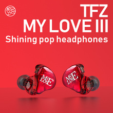 TFZ Hifi Monitor Earphones,In-ear Earplug Graphene Double Moving Circle,Detachable Neckband In-Ear Headphone For iphone huawei