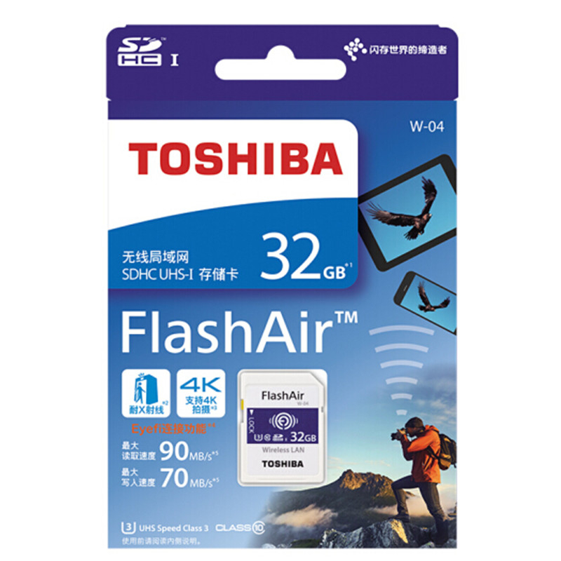Tarjeta de memoria Flash TOSHIBA 32GB wifi Tarjeta SD 90 MB/S Tarjeta de memoria SDHC inalámbrica Tarjeta sd WIFI Carte SD para cámara Digital foto