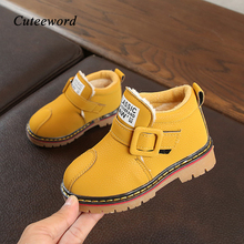 цена на Girls snow boots fashion kids martin boots 2018 winter new children's cotton shoes soft sole thick plush warm boys leather boots