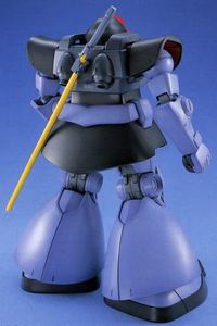 Image 3 - Bandai Gundam 1/100 MG 021 MS 09 Domโทรศัพท์มือถือชุดตัวเลขการกระทำประกอบชุดของเล่น