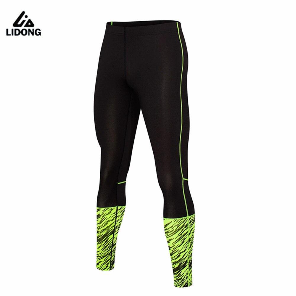LiDong Hombres Corriendo Pantalones de Compresión Deportes Gimnasio Polainas de