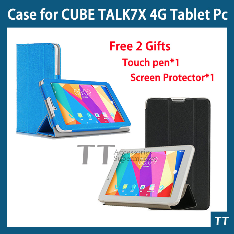 Newest Original for CUBE TALK7X 4G PU leather case,U51GT 4G case, High quality case for CUBE TALK7X 4G+ free 2 gifts