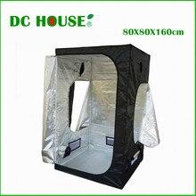 """31 """"X 31"""" X 63 """"(80X80X160 cm) Sala de Invernaderos Estufa Hidroponía Mylar Plata Bud caja Oscura para Plantas de interior Crece la Tienda"""
