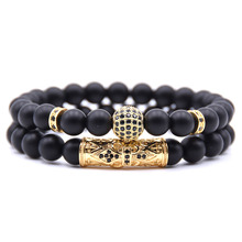 Men Set Bracelet Fashion Men Homme Jewelry 8MM Natural Stone Gold Silver Micro-inlaid Zircon CZ Ball Beaded Bracelets